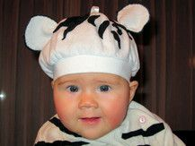 Unser kleiner weißer Tiger